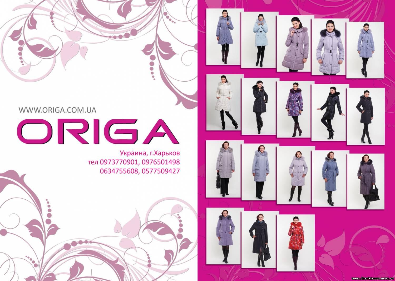 Одежда для женщин оптом украина 9