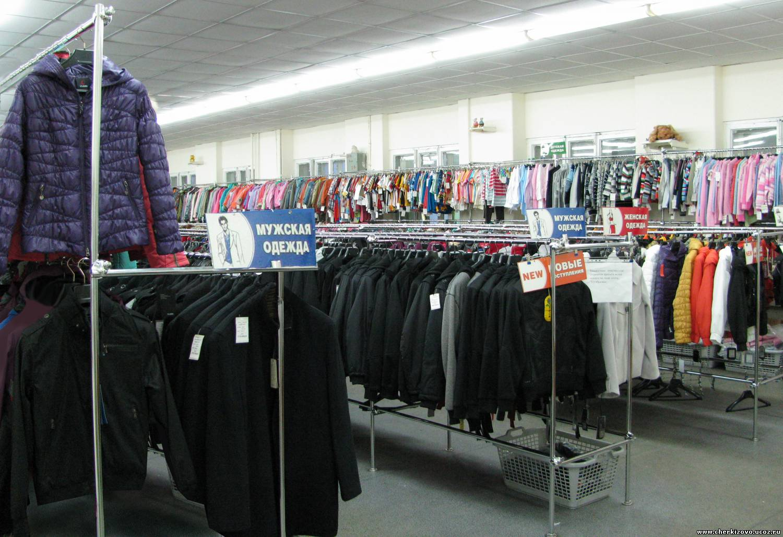 Смешные цены интернет магазин обуви 8