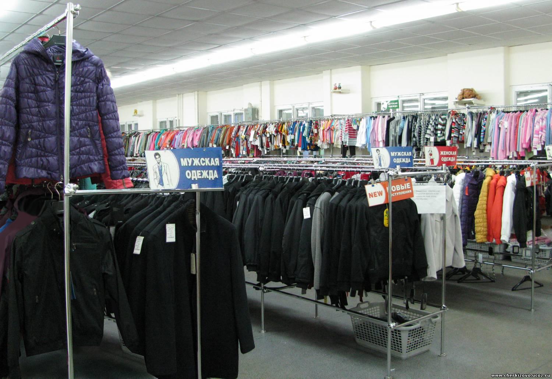Одежда Опт