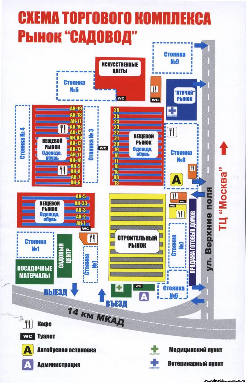 Схема южные ворота торговый комплекс