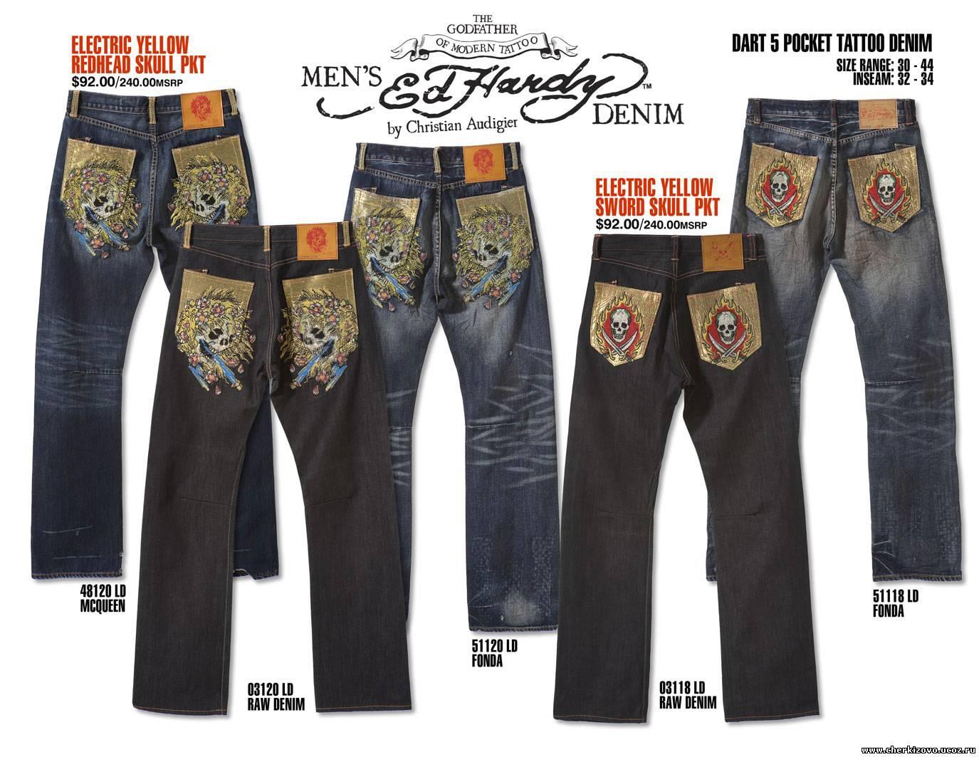 Jeans nsk 4